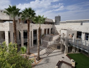 007-Beit Shean Youth Hostel