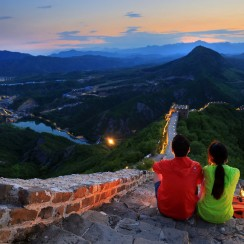 Get Your Guide China Tour